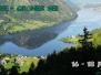 Grundlsee und Grüner See 2012